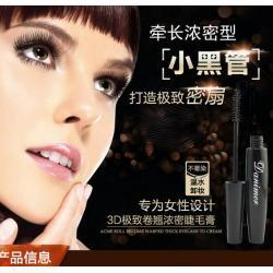 M-0015  New Brand Waterproof Volume Mascara Makeup Lash Extension Black Curling Mascara Lengthening Eyelashs Cosmetics