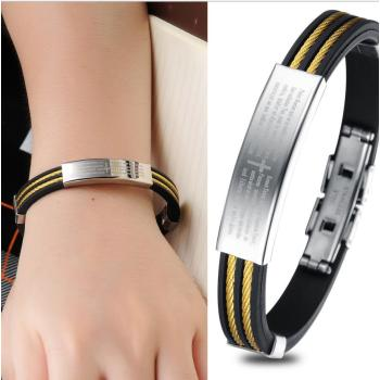B-0686  Black Silicone Silver Stainless Steel Chain Wristband Bracelet fashion jewelry