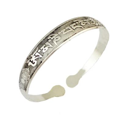 B-0804 Fashion Vintage Silver Plated Caving Adjustable Bangle Cuff Bracelet