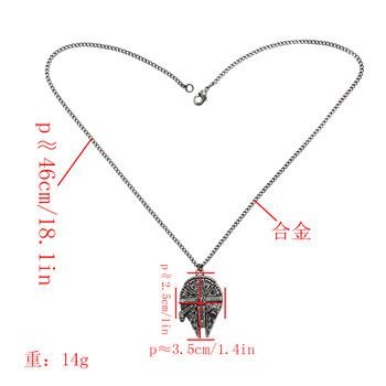 N-6114 Vintage Gun Black Cartoon Avatar Alloy Pendant Necklace Jewelry