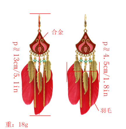 E-4856 Bohemian Vintage Silver Feather Pendant Drop Dangle Earrings Hook Earring