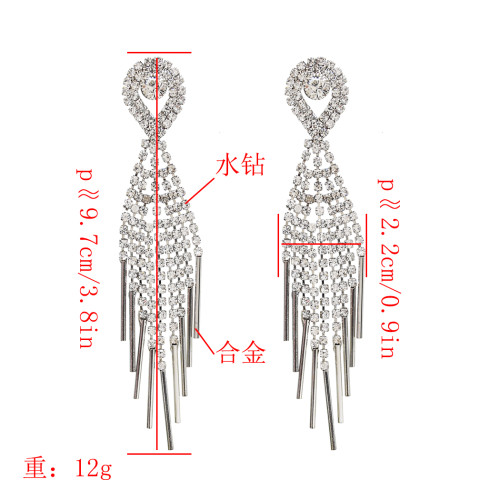 E-4897 Lightweight Tassel Waterdrop Drop Earrings Multilayer Rhinestone Earring for Bride Jewelry Valentine's Day Gift