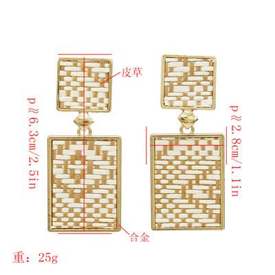 E-5185  Straw Rectangular Alloy Pendant Earrings