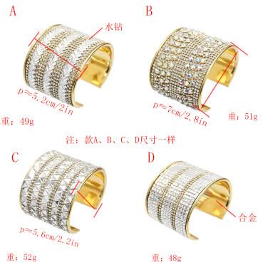 B-0951  4 style Turkish Trendy Unique Full  Shining Crystal Rhinestone Little Acrylic Sequins Cuff Bracelet& Bangle For Women Jewelry Design