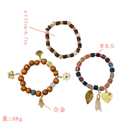 B-0972 3Pcs/Set Fashion Acrylic Wood Beaded Bracelets with Heart Leaf Pendant Women Boho Party Jewelry