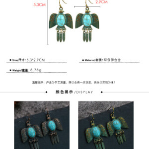 E-5321  2 Styles Vintage Bronze Snake Eagle Shape Earrings for Women Boho Punk Party Jewelry