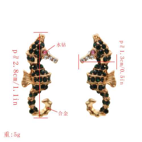 E-5359  Fashion Hippocampus Marine Style Summer Earrings Female Wedding Party Jewelry