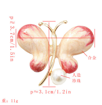 P-0441 Women Pearl Enamel Butterfly Brooches Dress Banquet Party Accessories
