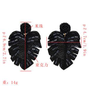 E-5447 Handmade Fashion Leaf-shaped Rice Beads Dangle Earrings Women's Personality Temperament Pendant Earrings