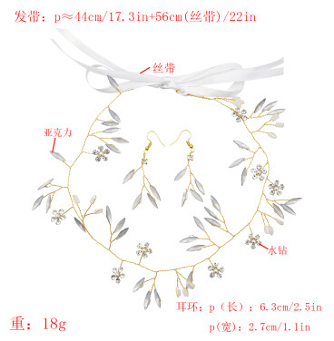 F-0704 Luxury Women Leaf Flower Opal Crystal Headbands Earrings Set Bridal Wedding Hair Jewelry Accessories
