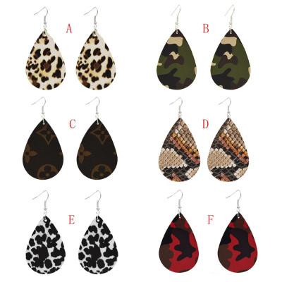E-5602 Teardrop Leather Earrings Petal Drop Earrings Antique Lightweight Leather Earrings