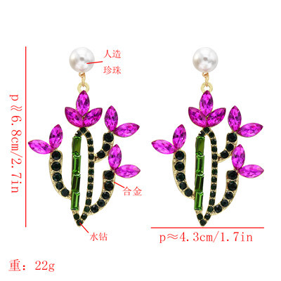E-5639 Fashion Acrylic Drilling Pearl Cactus Shape Drop Dangle Earring Cute Party Earring