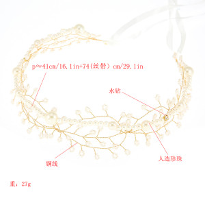 F-0527 * Trendy boutique bridal headwear golden starry pearl chain fringed headband
