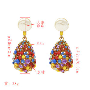E-5421  Exaggerated Drop-Shaped Hollow Pendant Earrings Temperament Simple Earrings
