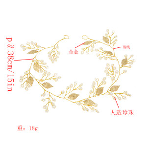 F-0528 Simple alloy small leaf handmade bride hair ring hair band beaded crystal beads wedding accessories