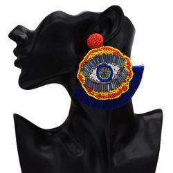 E-5293 Handmade Mizhu Devil Eye Exaggerated Fan-Shaped Tassel Stud Earrings