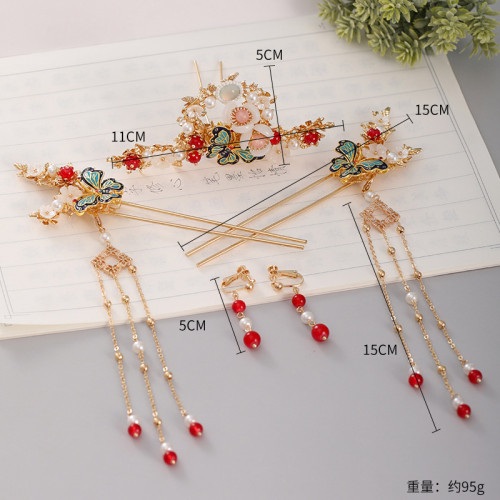 F-0775 Hanfu headdress female ancient style tassel step shake golden butterfly hairpin bride show Wo clothing crystal hair comb hair accessories set