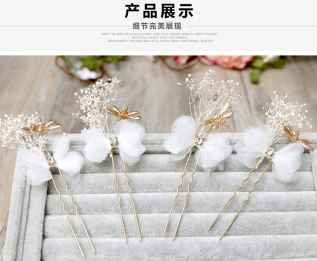 F-0406 3Pcs/1Set Fashion Women Hair Clasp Feather Alloy Chopstick Hair Stick Accessories Hairpin for Women Jewelry