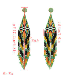 E-5344 *Fashion Acrylic Beads Tassel Drop Earrings Female Bridal Wedding Party Jewelry