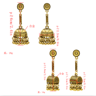 E-5348  Bohemia Vintage Indian Silver Gold Plated Zamak Bells Tassel Earrings For Women Ethnic Jewellry