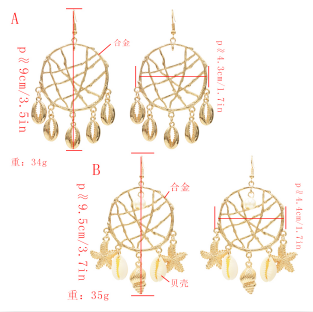 E-5377  2 Style Trendy Big Gold Metal Natural Sea Shell Starfish Pendant Drop Earrings for Women Beach Party Jewelry