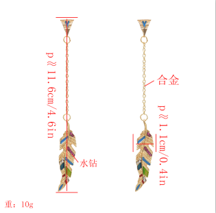 E-5412  N-7280 Gold Silver Leaf Statement Pendant Necklace Earrings Bridal Wedding Party Jewelry