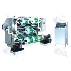 Вертикальная автоматическая разрезальная машина типа LFQ