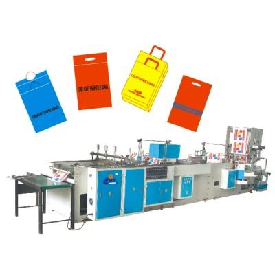 Автоматическая многофункциональная машина изготовления мешков типа CY800ZD