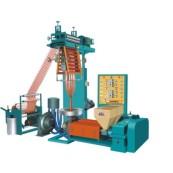 Groupe de machines de feuille soufflée à deux couleurs de type SJ-40D×2×600