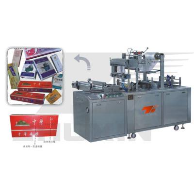 CY2100A Tipo de Máquina neumática de embalaje de tres dimensiones de película transparente (con la cinta anti-falsificación)