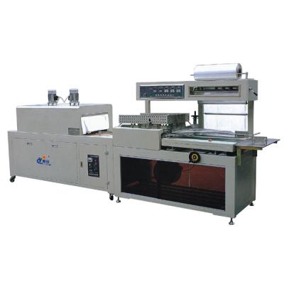 CY-560B Tipo de Máquina de embalaje de termo-encogimiento automático