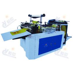 Машина изготовления мешков посредством горячей закатки и холодной разрезки с компьютерным управлением GFQ500-1200