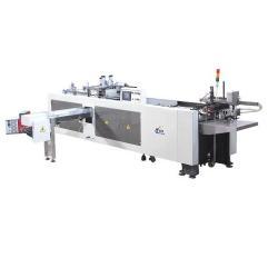 CY-A4 Máquina de embalaje de papel A4 (Tipo de cubierta en papel )