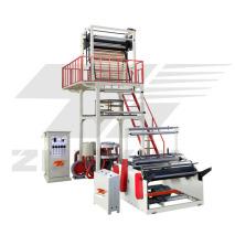 SJ-H Serie de Máquina para film soplado de cabezal levadizo y rotativo