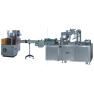 CY2100 خط انتاج التعبئة كاملة (التغليف الخارجي) انتاج المعدات