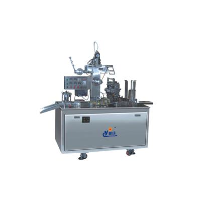 CY350 آلة تغليف مع ثلاث حافات شفافة الفيلم المعدل (مع مكافحة التزييف و سلك سهل لسحب)