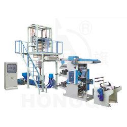 SJ-YT Máquinas unidas de impressão releva e sopradora