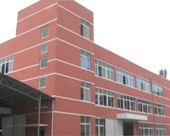 Zhejiang Zhuxin Maquinaria Co., Ltd.