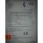 Certificat CE de l' appareil d'empaquetage