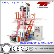 SJ-45DX2X500(600) Double Colour Film Blowing Machine