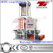 Mini Model Film Blowing Machine