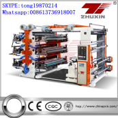 YT6600-61000 Series Six Colour Flexible Printing Machine
