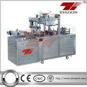 CY2100A Cigarette Box Packing Machine
