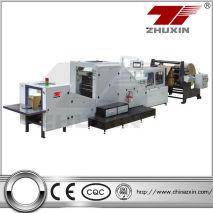 CY-290 square bottom paper bag making machine