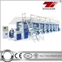 SWASY series high-speed computer gravure printing machine