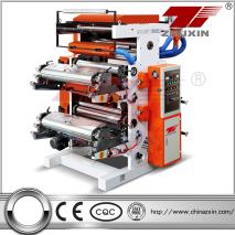 YT2600-21000  series two colour flexible printing machine