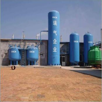 VPSA Oxygen Equipment