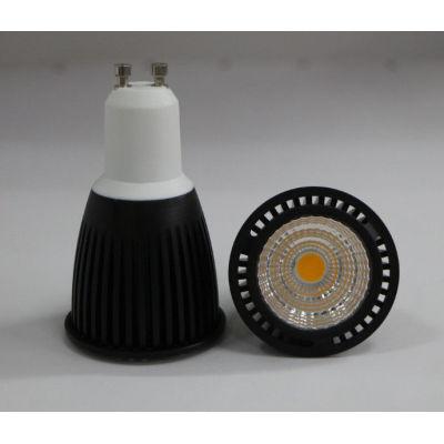 LED 7W COB spotlight