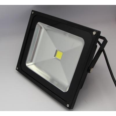 LED Flood light (AL-FLCOB-50W )