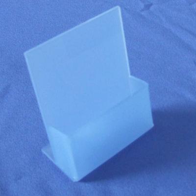 Acrylic Leaflet Holder